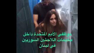 UNDP Lebanon Employee