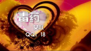 Chinese femdom 426