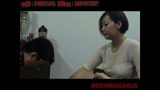 Chinese femdom 445